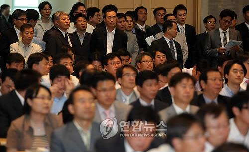 4대강 살리기 마스터플랜 공청회(사진자료)